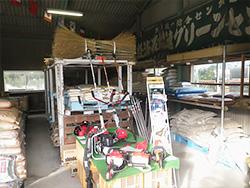 造園機械販売コーナー