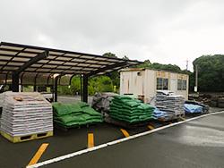 肥料・土壌改良材・砂利販売
